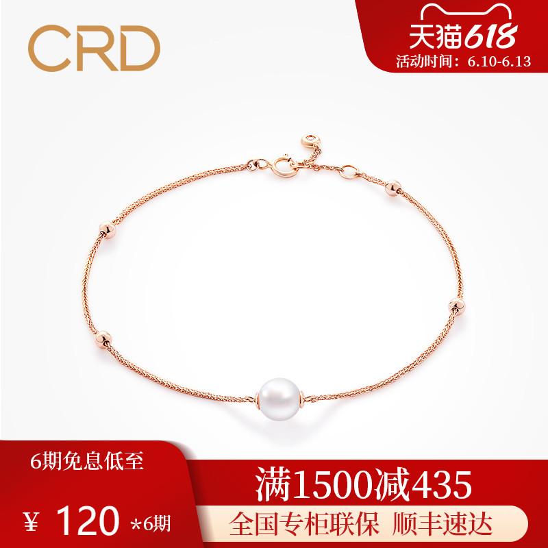 CRD克徕帝18K金钻石珍珠手链女珍珠项链彩金手链珍珠手链k金耳线