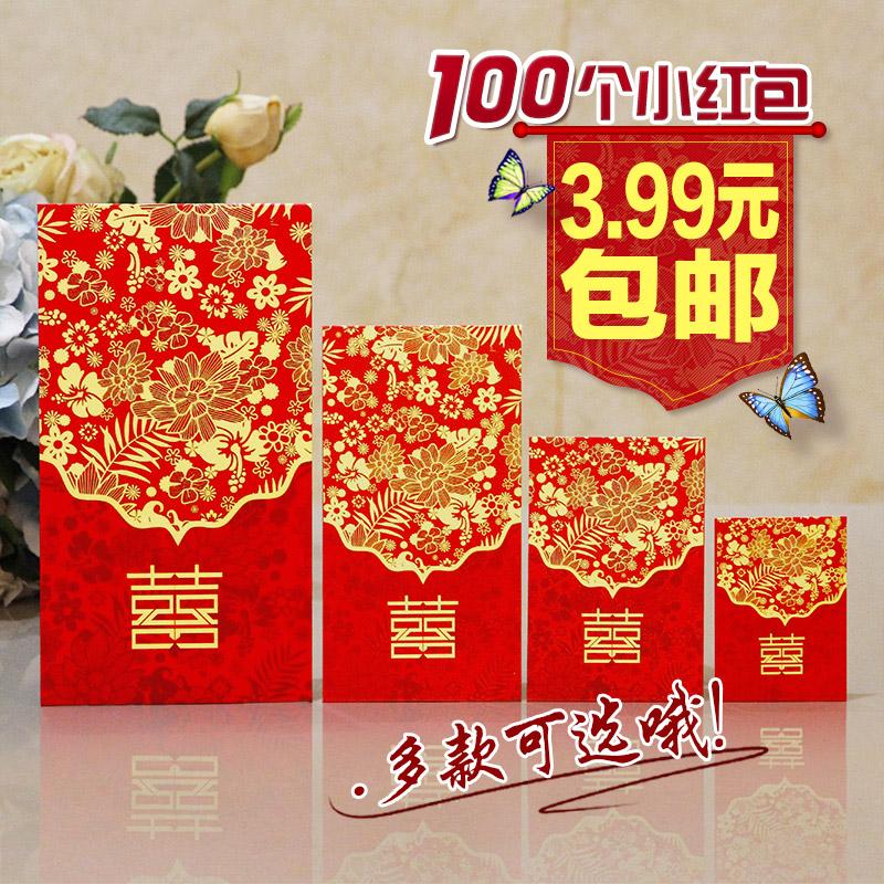Выйти замуж праздновать статьи оптовая торговля творческий личность приветственное слово прибыль есть печать новый свадьба пробка ворота мини размер десять тысяч юаней красный мешок
