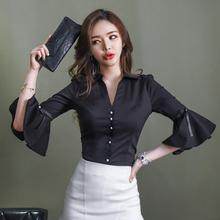 696韩国女装2017秋装新款OL修身显瘦喇叭袖v领气质衬衫韩版黑衬衣