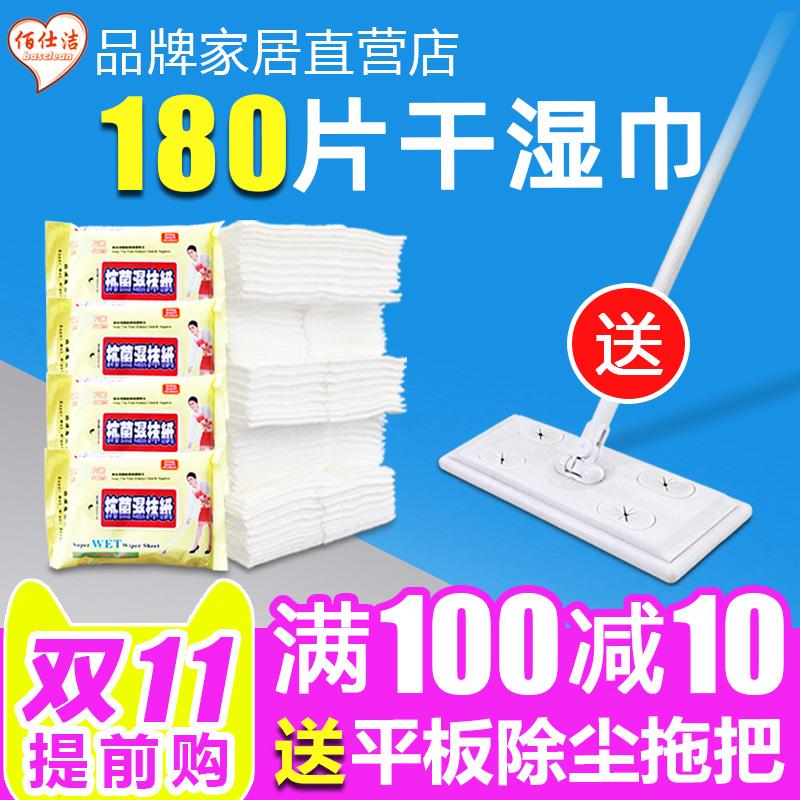 180片静电除尘纸加厚干湿巾两用一次性拖地板吸尘擦地除尘布拖把