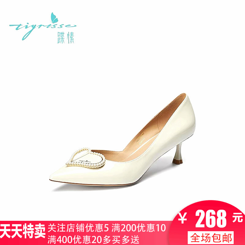 Ts2021 Autumn New Pearl peach heart pointed thin high heel patent leather lady Aussie single shoes ta21513-82