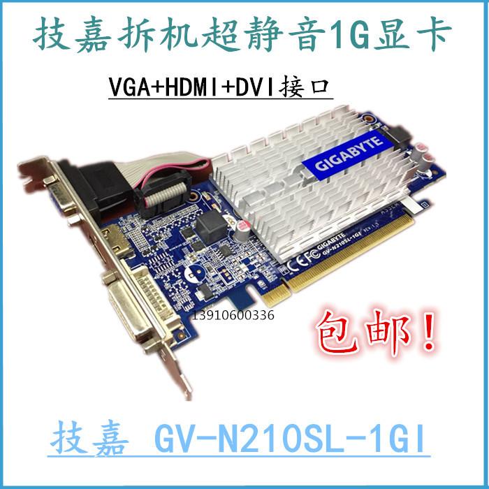 技嘉 GV-N210SL-1GI 显卡 真实1G 静音版MINI办公显卡