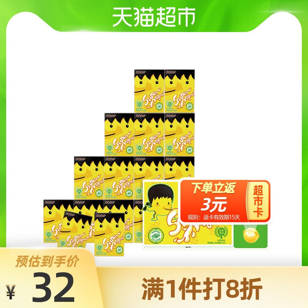 【加量不加价】谷粒谷力超定制儿童奶学生奶玉米早餐奶200mlX24盒