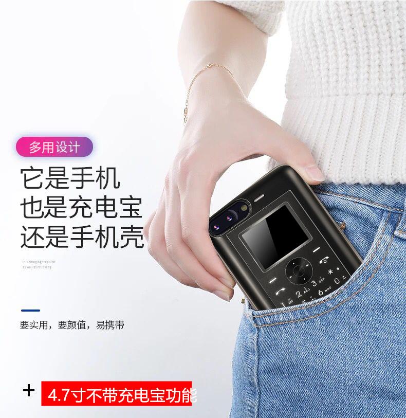 苹果皮双卡双待神器iphone6s78plus三卡三待可通话手机壳套双享号