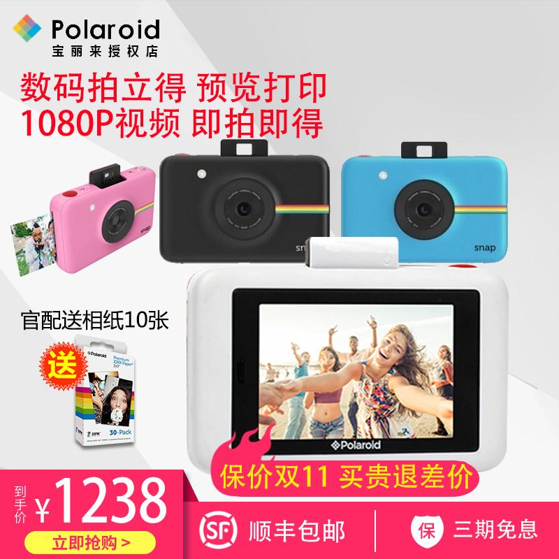 polaroid /宝丽来新品snap touch11-25新券