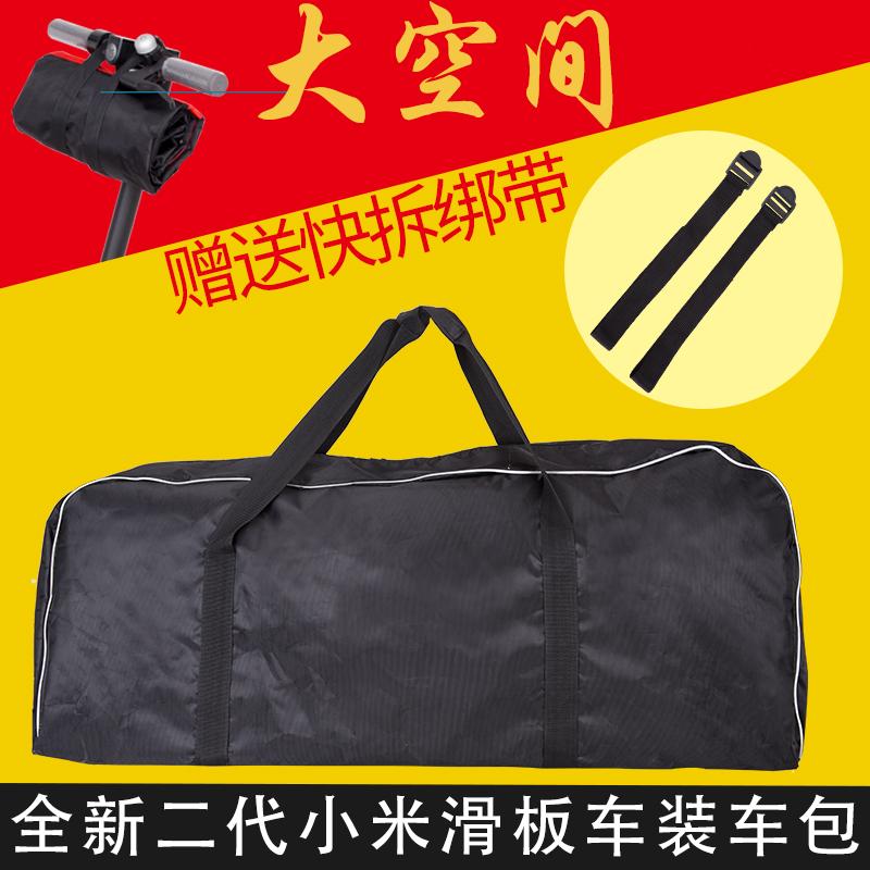 Сяоми Миджи 9 Электрический слайд панель Автомобиль назад пакет Shoulin пакет Электрический слайд панель Автомобильная ручка пакет / Хранение пакет