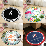 儿童电脑椅圆形地毯北欧客厅茶几地垫卧室床边书房吊篮摇椅钢琴垫