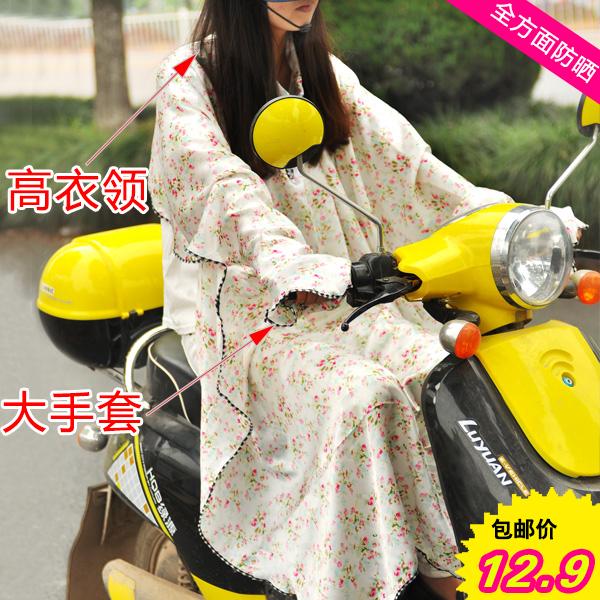 Электромобиль солнцезащитный одежды женская одежда лето цикл шаль длинная модель аккумуляторная батарея автомобиль мотоцикл солнцезащитный крем рубашка защита от ультрафиолетовых лучей затенение