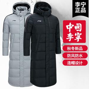 中国李宁羽绒服男长款冬季保暖训练服过膝白鸭绒运动棉服加长外套