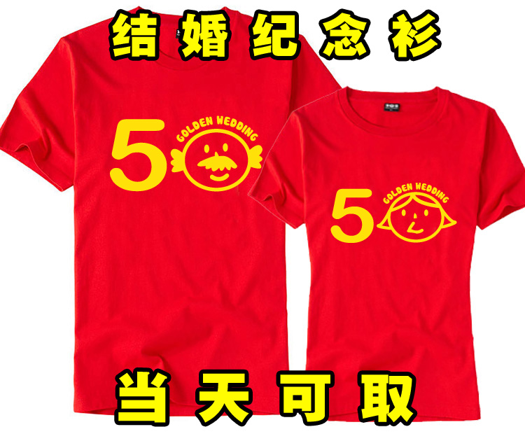 Send parents and elders get married silver wedding golden wedding anniversary travel photo parents and children celebrate old peoples loose T-shirt