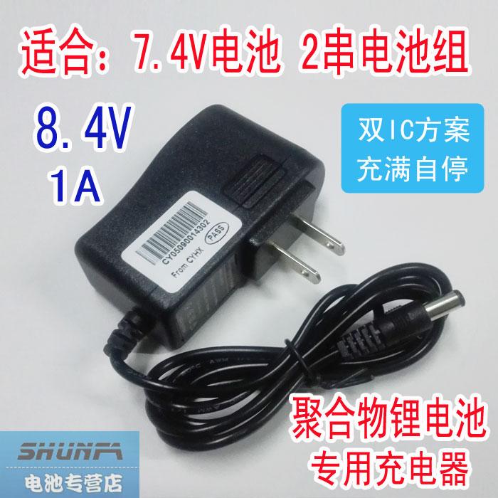 7.4V собирать близко вещь литиевые батареи, зарядки зарядное устройство 8.4V литиевые батареи, зарядки зарядное устройство 1A DC мужчина IC включить свет функция