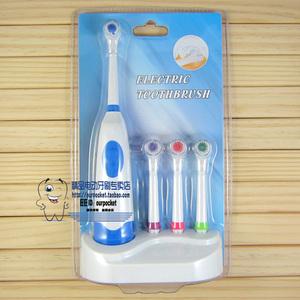 【4刷头套餐】欧美款旋转式电动牙刷/儿童牙刷/全防水/杜邦刷毛