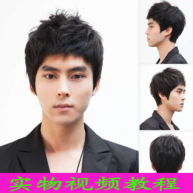 Pleasing Korean Short Hair Mens Short Hair Fashions Hairstyles For Men Maxibearus