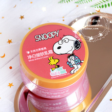 Of Snoopy 100g
