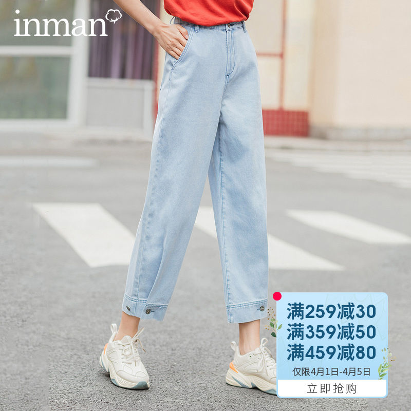 Yinman pear jeans women's 2020 summer new straight tube loose nine point pants radish pants design sense daddy pants