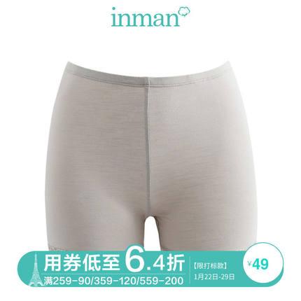 茵曼2018夏装新款蕾丝边黑色/肤色弹力贴身打底裤安全裤女小短裤