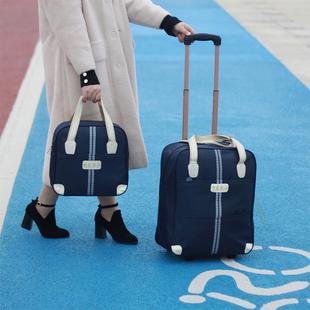 纯色拉杆包旅行包手提行李袋女防水大容量手拉包短途旅游潮子母包