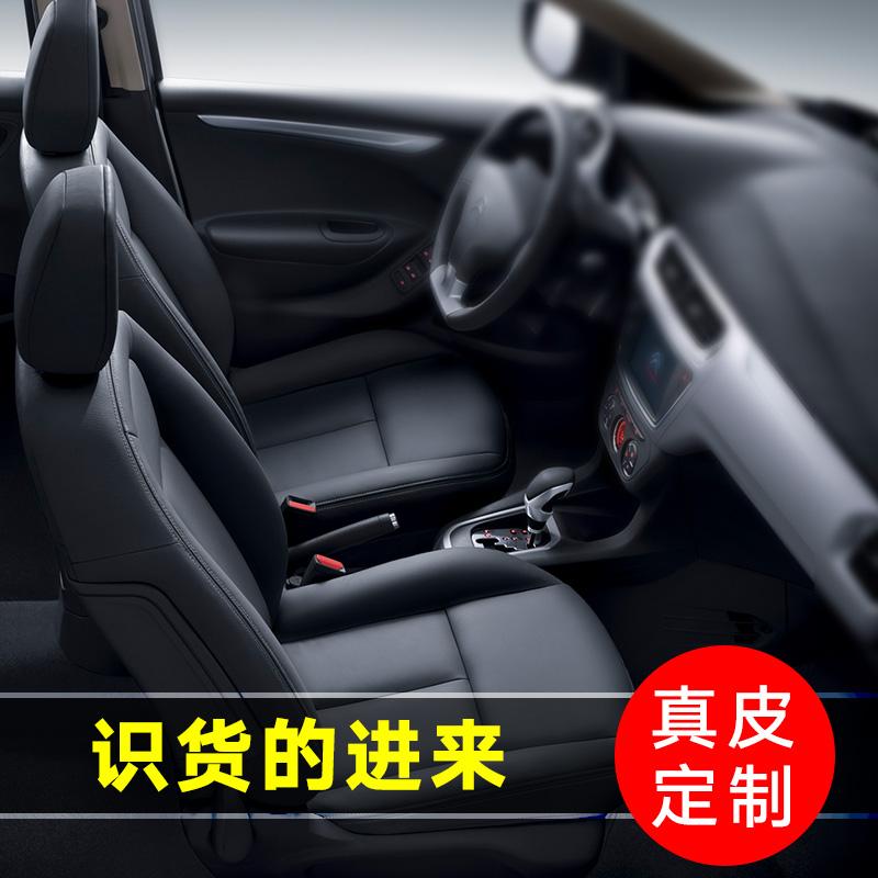 汽车改装全包真皮座椅座套订做安装通风内饰奥迪A6LA4L 宝马 朗逸