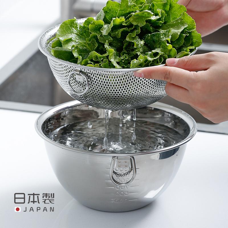 霜山日本进口不锈钢盆家用果蔬洗菜盆沥水篮厨房小号打蛋盆可悬挂