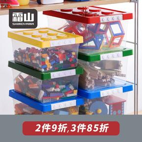 霜山乐高收纳盒整理箱宝宝玩具收纳箱透明磁力片小颗粒带盖积木盒