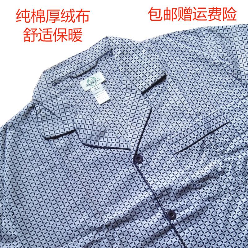 Foreign trade European mens cotton flannel pajamas, pajamas, pajamas and household clothes