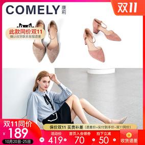 康莉春季新款潮鞋高跟一字粗跟单鞋