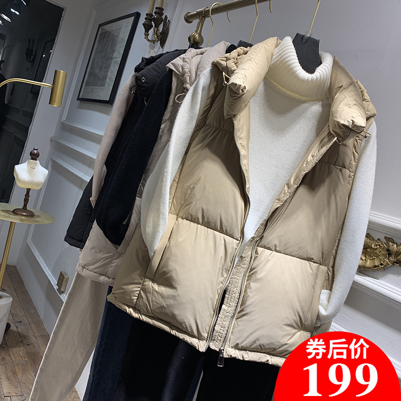 Autumn and winter 2020 new Korean small subnet red fashionable down vest vest vest down jacket women