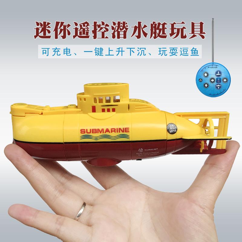 Зарядка дистанционное управление подводная лодка крохотные тип матч ремесло водонепроницаемый моделирование ядерный скрытая ремесло электрический быстро ремесло ребенок игрушка дистанционное управление судно