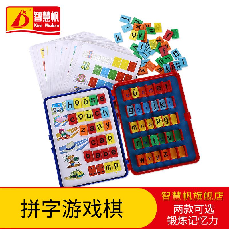 デスクトップのつづり合わせのゲームの益智は字の子供のおもちゃを埋めて英文の記憶の小さいゲームを開発して将棋を学びます