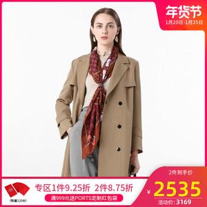 Ports/宝姿女装2020秋冬新品优雅修身风衣夹克ALL9T015LWP077