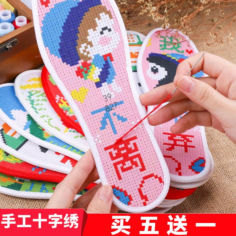Стельки для комфорта обуви Артикул 597079146602