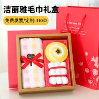 創意蛋糕毛巾禮盒純棉套裝婚慶滿月生日壽宴回禮伴手禮盒定制LOGO