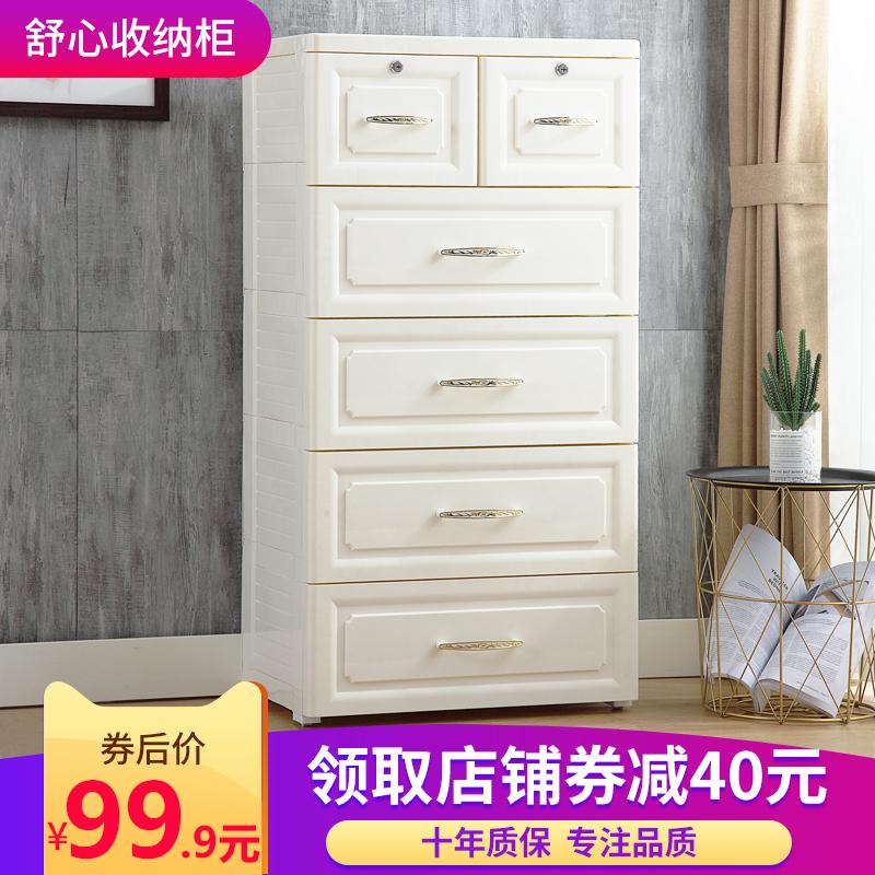 Шкафы для хранения Артикул 577860433912