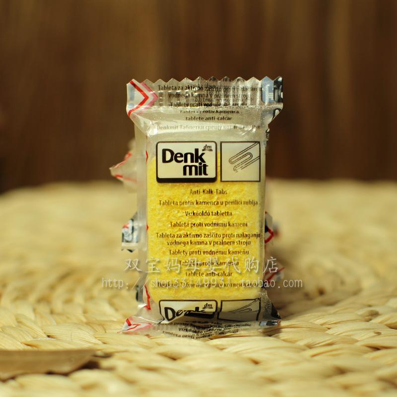 德国Denkmit洗衣机槽强力清洁剂清洗剂去污抑菌消毒5块装热销42件需要用券