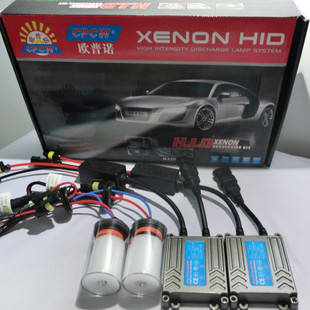 Automotive HID xenon lamp car lights kit HID Xenon headlamps Xenon headlamps hernia