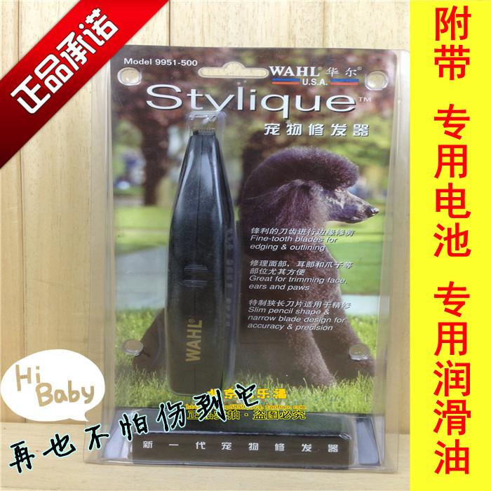 Соединенные Штаты Вальдорф-9951 деталь кошки или собаки волос ножницы Ножницы специальное предложение Пекин Оптовая