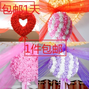 Korean version of gauze wedding marriage ceremony marriage room layout decorative garland new house supplies wholesale flower ball pull hi