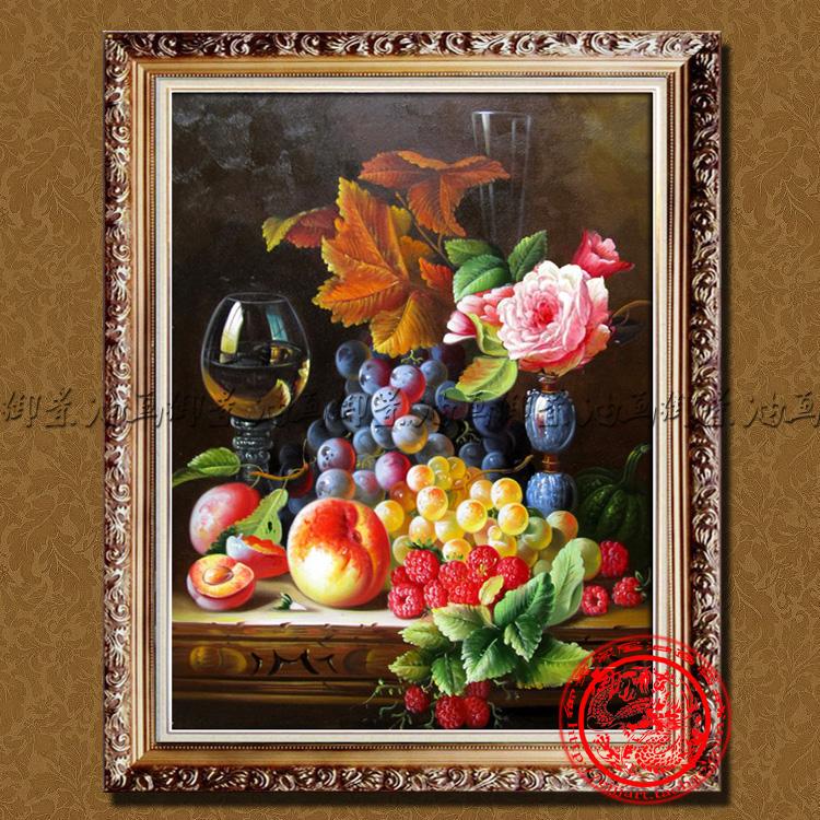 单幅高档欧式装饰画客厅餐厅有框画油画静物水果纯手工绘制SG05