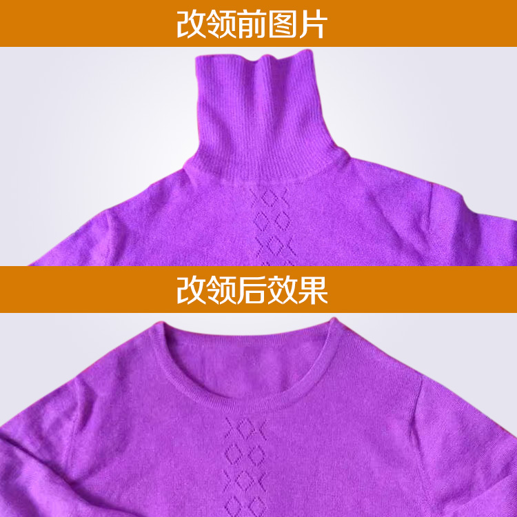 Cashmere sweater changing from high collar to low collar cardigan sweater collar modifying collar opening stitching repairing old clothes