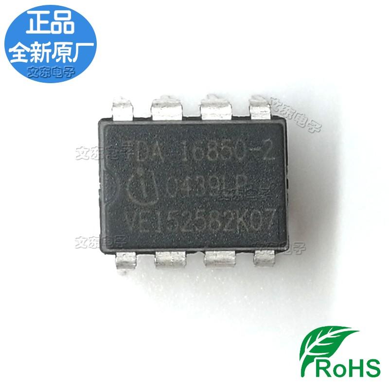 进口全新 TDA16850-2 封装 DIP8电源管理IC欢迎选购 批量价低,可领取元淘宝优惠券