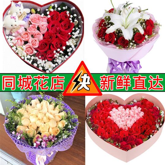 母親節玫瑰花束常德桃源石門鼎城武陵常德鮮花店同城速遞女友生日