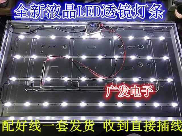 LCD мониторы Артикул 638896243927