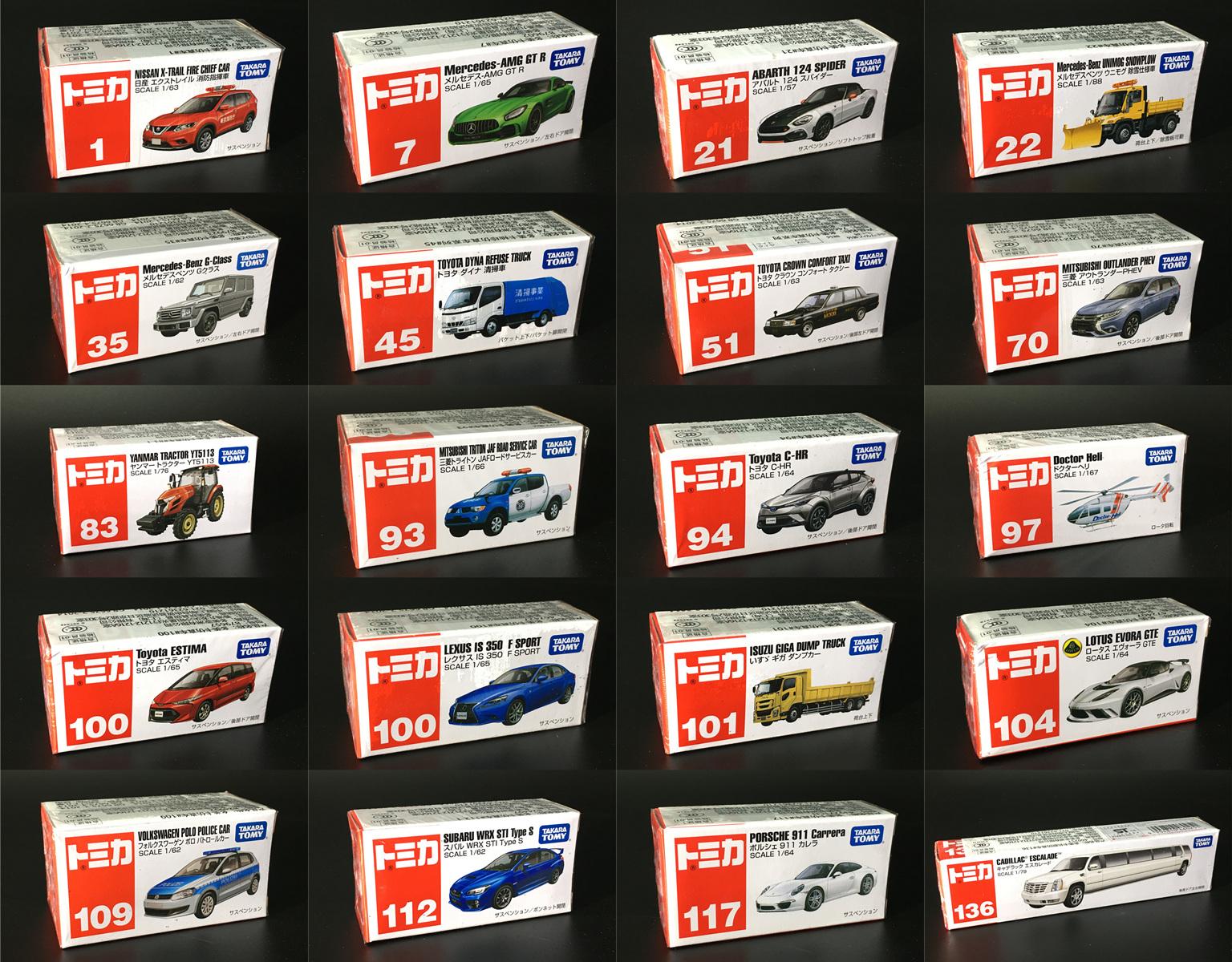 TOMY日本多美卡仿真合金小跑车模型玩具 工程拖车货车消防车奔驰