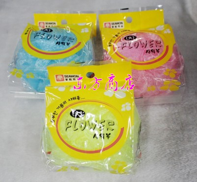 韩国进口正品个人洗护清洁用具 彩色浴花 沐浴球 洗澡