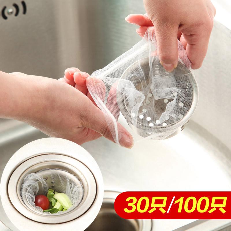 100只水槽过滤网厨房水池塞排水口防堵垃圾袋洗菜盆隔水水切袋网