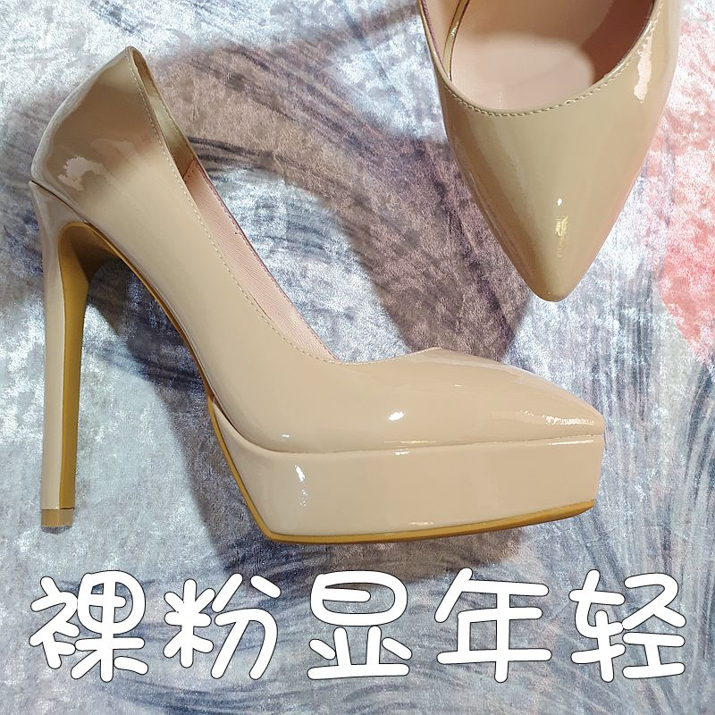 Song Huiqiaos same super high heel nude high heel shoes slim heel shallow mouth waterproof platform pointed leather single shoes wedding shoes 13cm