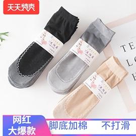船袜女士黑丝袜短袜子夏季棉底不打滑水晶袜中筒防勾丝薄款ins潮