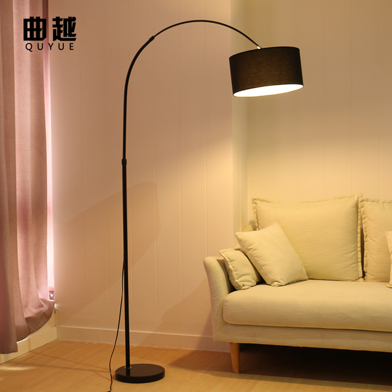 Nordic IKEA led eye protection vertical fishing floor lamp creative living room study bedroom bedside feeding table lamp