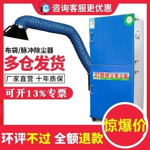 打磨集尘器粉末除尘器净化器抛光木屑激光切割通用漏斗式防尘单臂