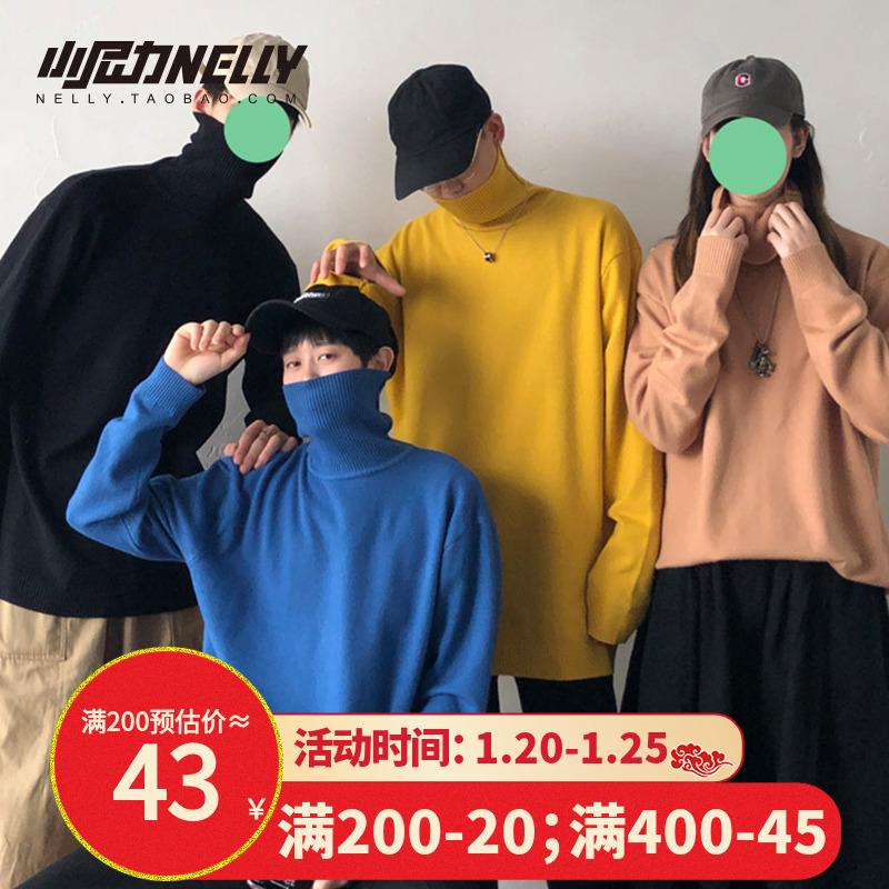 男士毛衣高领宽松bf慵懒风黑色针织衫外穿韩版潮流个性毛线衫外套